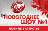 Марка №1 в России-2014