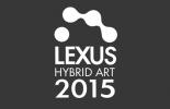 Ежегодная выставка гибридного искусства