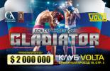 Боксерское шоу «Gladiator»