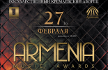 «Armenia» Music Awards