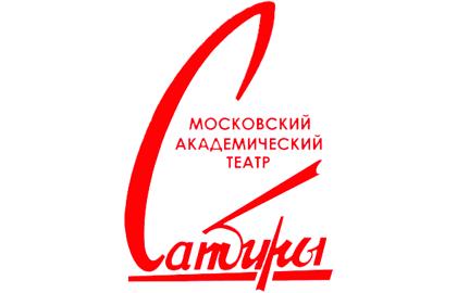 Театр сатиры москва афиша ноябрь театр спектакли на сегодня афиша