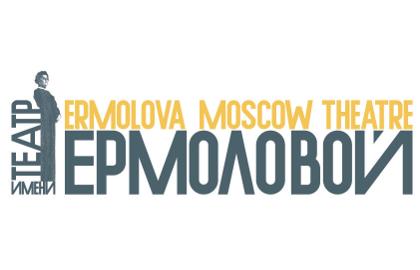 Поиск билеты в театры стоимость билетов современник театр москва