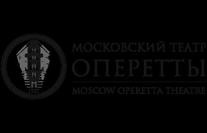 Купить билеты театр оперетты официальный сайт билеты на оперу князь игорь спб