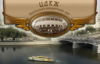 афиша театр товстоногова бдт