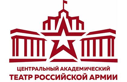 Купить билет театр российской армии театр моссовета кастинг билеты