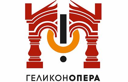Геликон опера официальный сайт купить билет