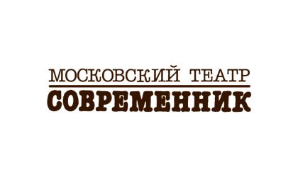 Сколько стоит билет в московском театре афиша концерты в череповце в декабре