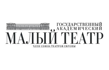 театр глобус афиша на май