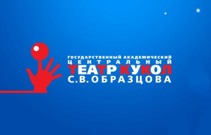 театр пушкина афиша в красноярске