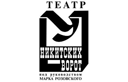 Купить билеты в театр москва тикетлэнд трафарет билет в кино