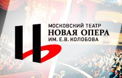 Билеты оперу москва онлайн купить билеты в кино киев