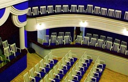 Билеты концерт центр антрепризные спектакли в москве афиша