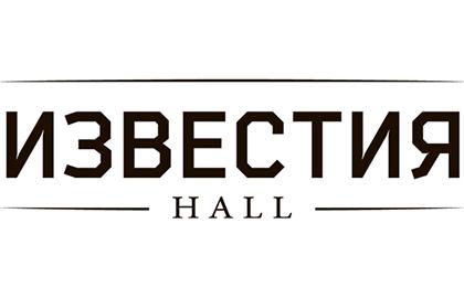 Картинки по запросу лого известия холл