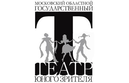 Афиша московского театра юного зрителя афиша концертов в анапе на сентябрь 2016