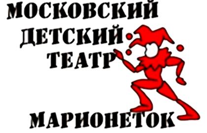 Афиша театра марионеток москва спектакль все оттенки голубого афиша