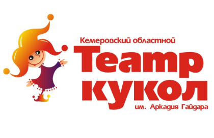 афиша на детские спектакли владивосток