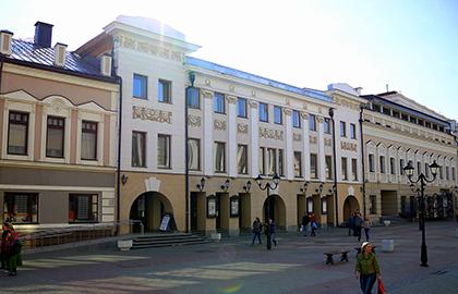 Билеты в театр казань кассы купить билеты на концерт пономарева