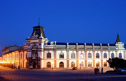 афиша ставрополя концерт михайлова