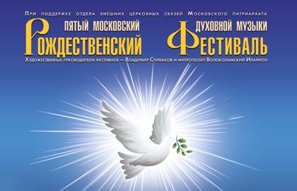 http://media.ticketland.ru/images/420x270/show/1946086/2.png