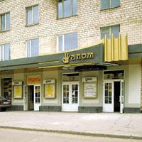 Еще один театр жалуется Лужкову - OpenSpace.ru.