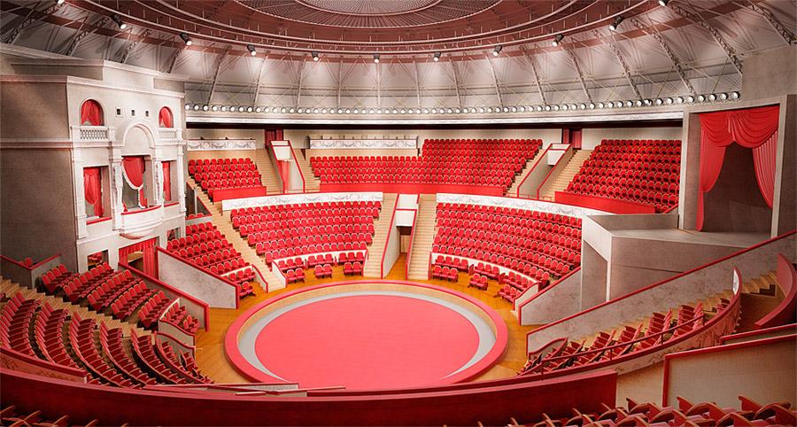 Билет в цирк на фонтанке купить шоу баронеты цирк билеты