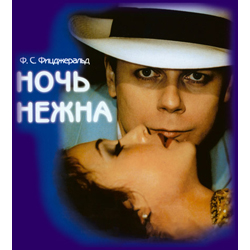 http://media.ticketland.ru/images/show/111/LG5275.jpg