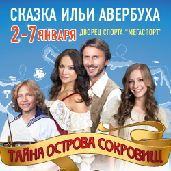 http://media.ticketland.ru/images/show/17084737/LG1597712.jpg