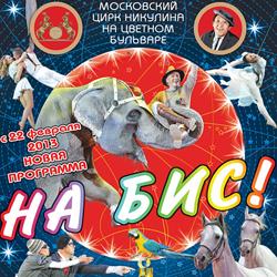 """"""",""""www.len-a-tur.ru"""