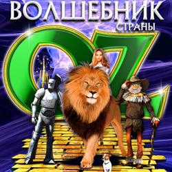 """"""",""""biletnaelku.3dn.ru"""