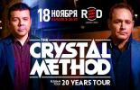 The Crystal Method. 20 Years Tour!