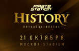 Pirate Station. History