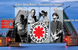 Red Hot Chili Peppers (tribute)