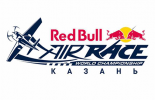 Red Bull Air Race. Авиагонки Ред Булл