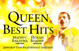 Queen best hits