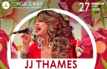 Город Джаз. JJ Thames. Blues. Концерт в оранжерее
