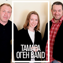 Тамара Оген. Band «Blues & Country»