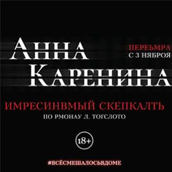 Продажи в казани билетов на концерт спектакль контрабас купить билеты москва