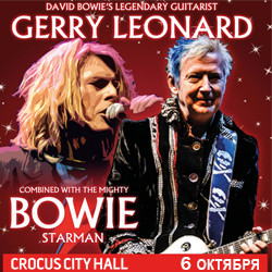 Bowie Starman featuring David Bowie's legendary guitarist Gerry Leonard