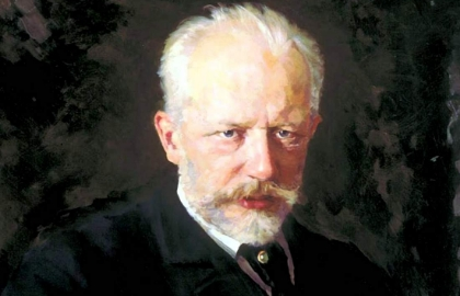 Концерт «Чайковский»