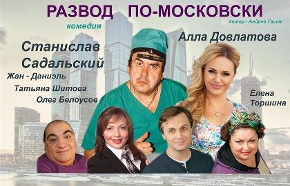 https://media.ticketland.ru/images/420x270/36/b2/36b298a6a46d2e3cb66ce35d1df09b3b_1855284.jpg