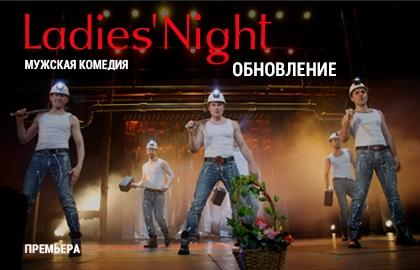Цена билета в театр терезы дуровой купить билет в цирк на 2 января