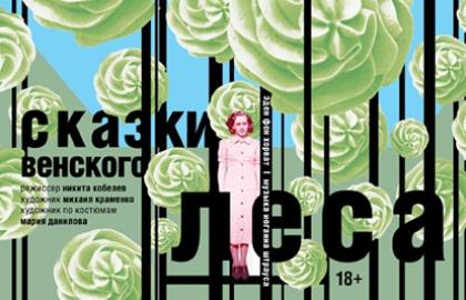 Где купить билеты в театр маяковского концерты в москве афиша на сентябрь 2016 года