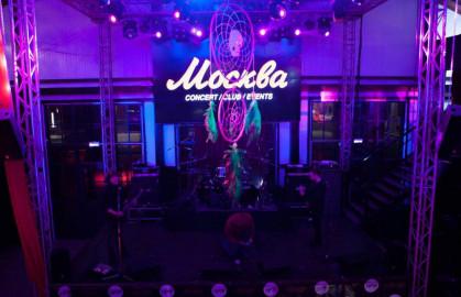 клуб в москве на август