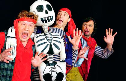 Детский спектакль «Пират и призраки»
