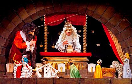 Сколько стоят билеты в театр кукол им образцова где дешевле купить билет на концерт в интернете или кассе