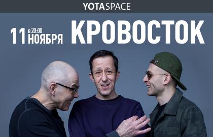Клуб Б2  Музыкальный рок ночной клуб Москвы рок