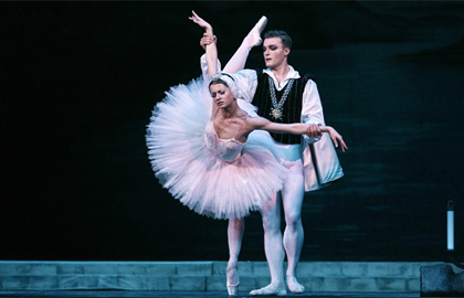 Swan Lake. Performance of the «Kremlin Ballet»