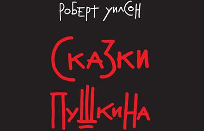 Афиша на май в театре наций самарский театр город афиша