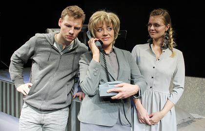 Телефон доверия спектакль купить билеты сколько стоят билеты в музей высоцкого