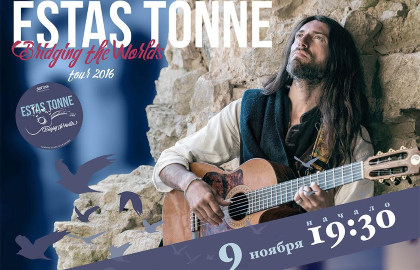 Estas Tonne «Bridging The Worlds»